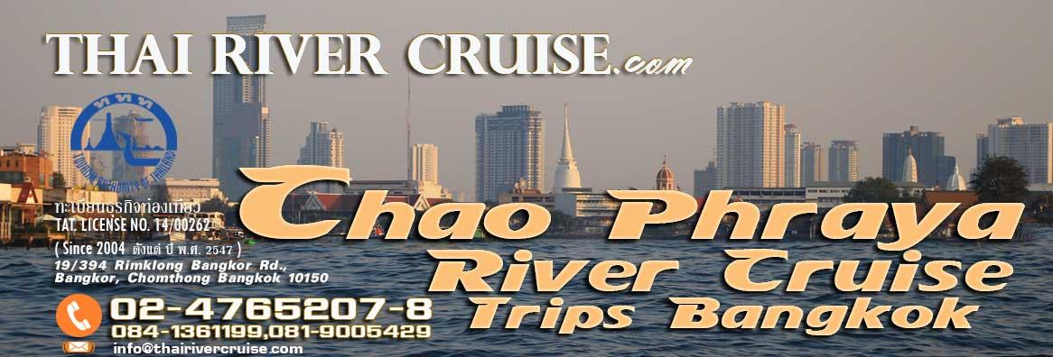 Ayutthaya Tour Bangkok River Sun Cruise Full Day Tour One Day