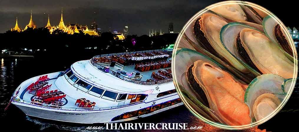 ไวท์ออร์คิด ริเวอร์ครูซส์ ล่องเรือ แม่น้ำเจ้าพระยา ดินเนอร์ เจ้าพระยา  โปรโมชั่น จองตั๋ว ราคาถูก ส่วนลด ออนไลน์