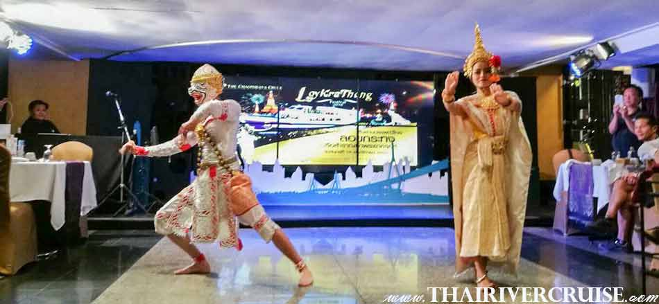 Entertainment on board by Thai classical dancing show on Chaophraya Cruise