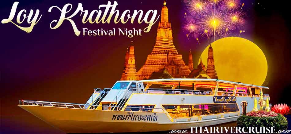 Celebrate Loy Krathong Night in Bangkok Thailand by Chaophraya Princess Cruise