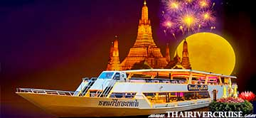 Bangkok Loy Krathong Dinner Cruise by Chaophraya Princess Thailand