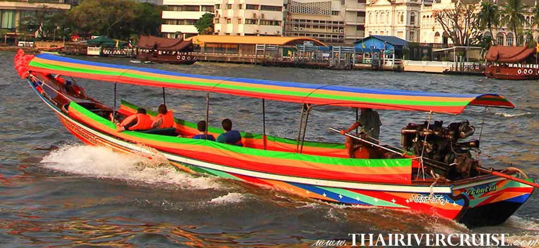 เช่าเรือหางยาว ทัวร์คลอง เรือหางยาว แม่น้ำเจ้าพระยา เที่ยวคลองบางกอก น้อย คลองบางหลวง หมูํ่บ้านศิลปิน สัมผัส วิถีชีวิต ริมคลอง ธนบุรี กรุงเทพมหานคร