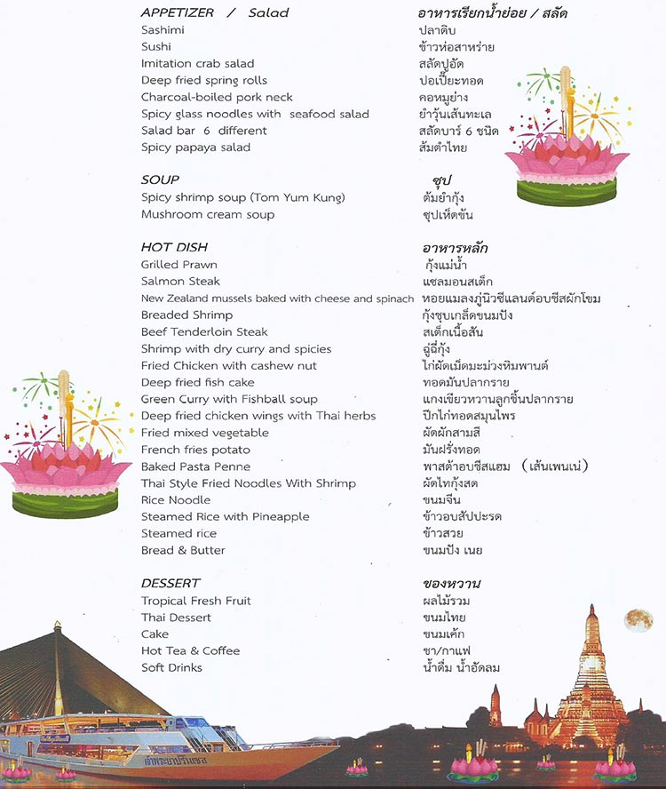 Buffet Menu Dinner on Loykratong Night Bangkok Thailand