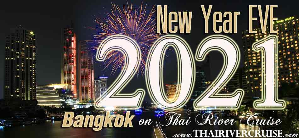 Manohra Cruises Luxury Rice Barge New Year EVE 2021 River Cruise Bangkok