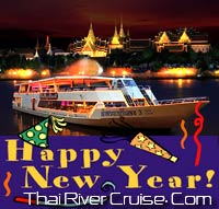 New years eve 2014 Bangkok Dinner Cruise by Chaophraya Princess Cruise