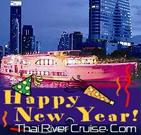 New years eve 2015 Bangkok Dinner Cruise by Wonderful Pearl  Cruise Pearl Cruise