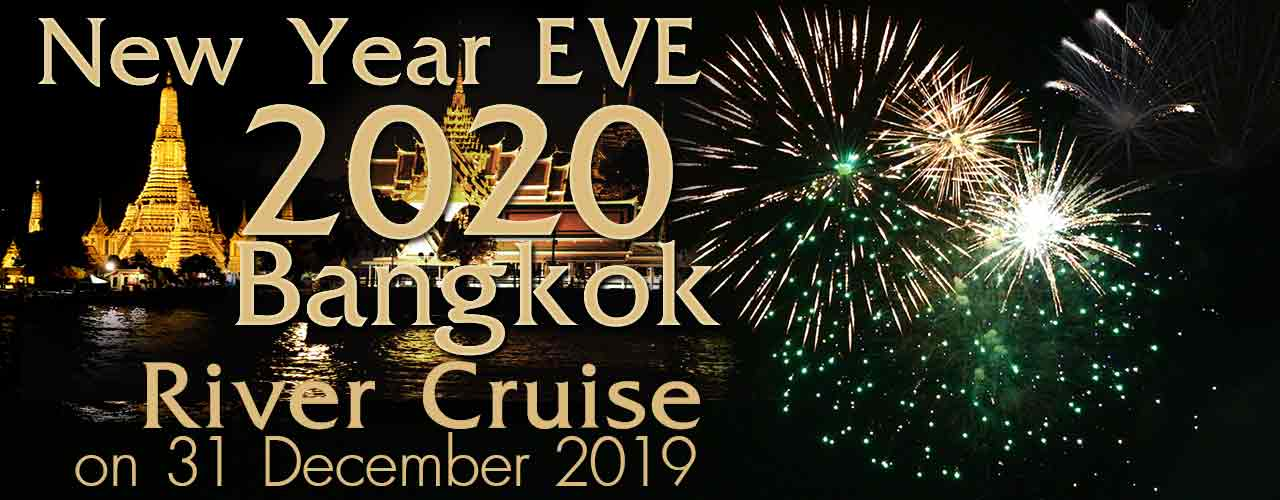 Images new years eve 2020