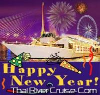 ดินเนอร์ ฉลองปีใหม่ ล่องเรือ ดินเนอร์ แม่น้ำเจ้าพระยา เจ้าพระยาครุยส์