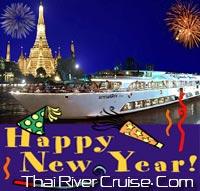 ดินเนอร์ ฉลองปีใหม่ ล่องเรือ ดินเนอร์ แม่น้ำเจ้าพระยา แกรนด์เพิร์ล เรือแกรนด์เพิร์ล