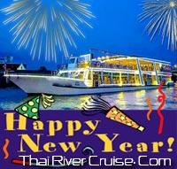 ดินเนอร์ ฉลองปีใหม่ ล่องเรือ ดินเนอร์ แม่น้ำเจ้าพระยา เรือริเวอร์สตาร์ ปริ้นเซส ครุยส์