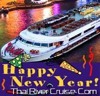 ดินเนอร์ ฉลองปีใหม่ ล่องเรือ ดินเนอร์ แม่น้ำเจ้าพระยา ไวท์ออร์คิด ริเวอร์ครุยส์