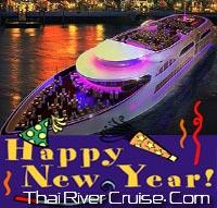 ดินเนอร์ ปีใหม่ แม่น้ำเจ้าพระยา ฉลองปีใหม่