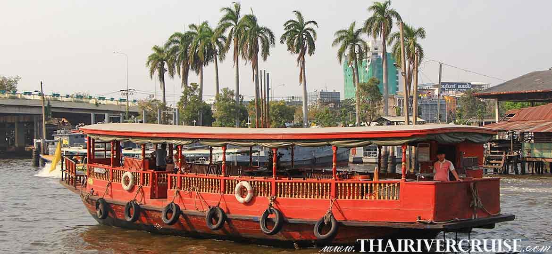 Rice Barge Canal Tour Bangkok Chaophraya River Thailand