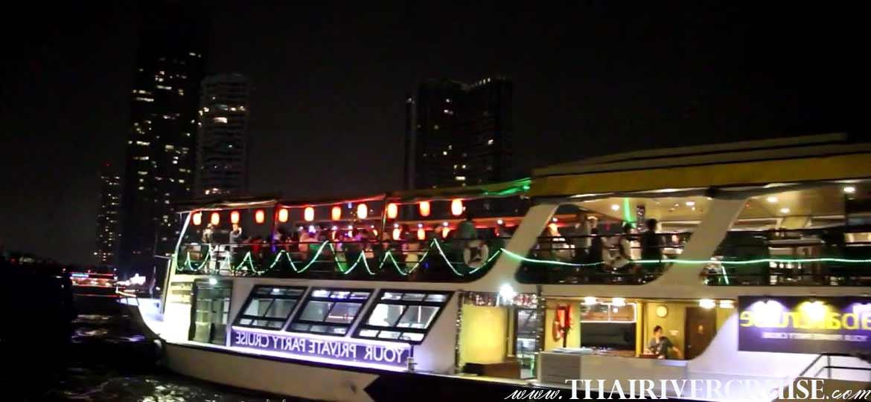 River Star Princess Cruise Bangkok night cruise dinner Chaophraya River Bangkok Thailand