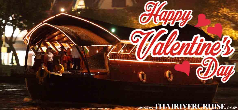 Valentine's Day Dinner Bangkok, Special Dinner Cruise onFestival of Love Bangkok