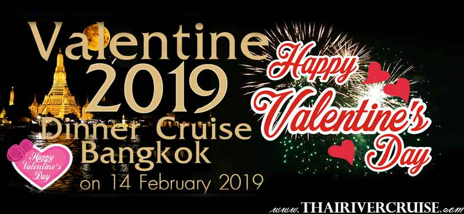 Happy Moment Valentine Day on Manohra cruise Rice Barge Dinner Bangkok Thailand