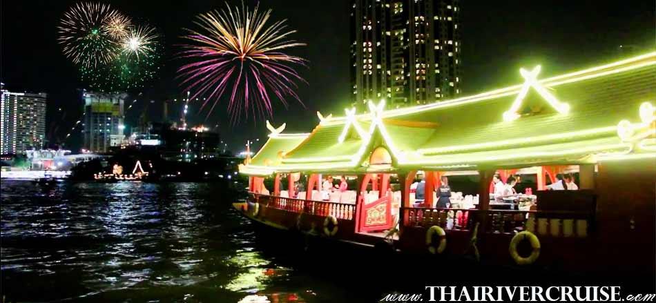 New Year Eve Boat Restaurant Bangkok Wankaew Boat Thailand