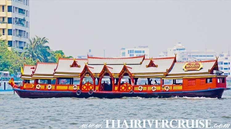 แว่นฟ้า ดินเนอร์ เจ้าพระยา ดินเนอร์ พร้อมการแสดงรำไทย โขน ตระการตา บนเรือแว่นฟ้า  สัมผัสกลิ่นไอ วัฒนธรรมไทย อย่างลึกซึ่ง บนเรือสำราญ แบบไทยๆ คลาสิค สวยงาม
