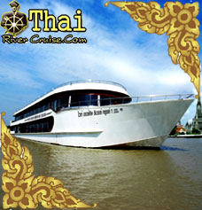 �������ظ�� ����ѹ ��ͧ���� ����� ����á�ҧ�ѹ Bangkok Ayutthaya River Cruise by White Orchid River Cruise Bangkok,Thailand