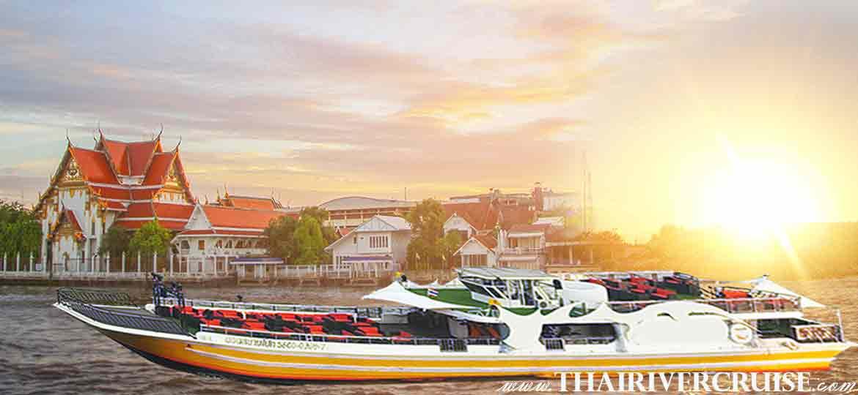 Sunset Cruise Bangkok by Yod Siam Cruise, Enjoy to the beautiful Sunset & Night scenery on both side of Chaophraya River Bangkok.