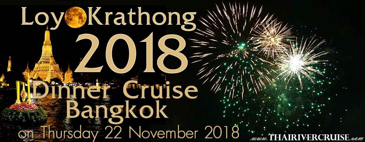 Celebrate Loy Krathong in Bangkok Loy Krathong Festival Thailand