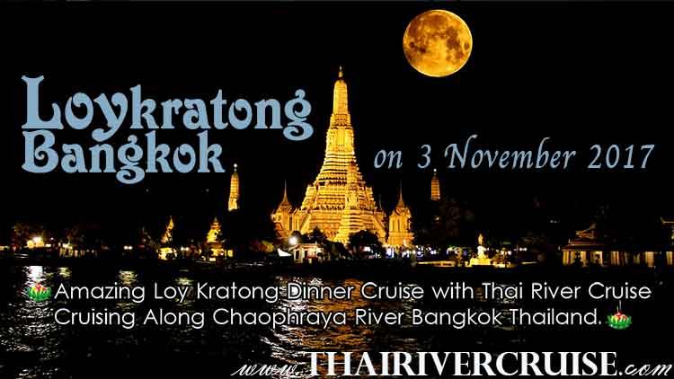 Loykratong Dinner Cruise 2017 Chaophraya River Bangkok Thailand