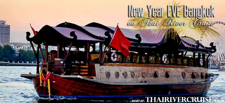 Manohra Cruises Luxury Rice Barge New Year River Cruise Bangkok The Best 5-star rice barge  luxury rice barge Bangkok New Year's Eve BangkokDinner Cruise On Traditional Rice Barge Cruises Thailand