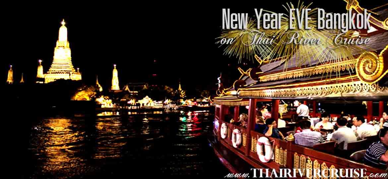 Wanfah Boat luxury rice barge Bangkok New Year's Eve BangkokDinner Cruise On Traditional Rice Barge Cruises Thailand
