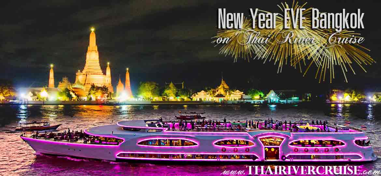 New Year EVE Dinner in Bangkok Wonderful Pearl Cruise The Best luxury largest elegance 5-star cruise